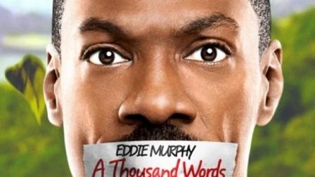 Kelimeler Yetmez / Bin Kelime - A Thousand Words | e-motivasyon.net