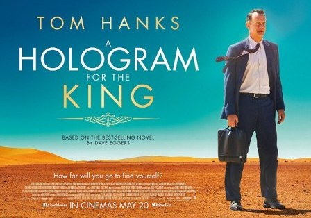 Kral İçin Hologram – A Hologram for the King